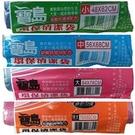 【寶島環保清潔袋】垃圾袋*60包/箱-4種尺寸可選