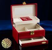 首飾盒公主歐式韓國帶鎖結婚禮物簡約珠寶箱耳環耳釘手飾品收納盒