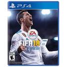 【軟體世界】PS4 國際足盟大賽 18 FIFA 18 (中文版)
