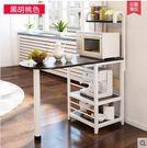 創意廚房置物架微波爐架子多層架多功能廚房...