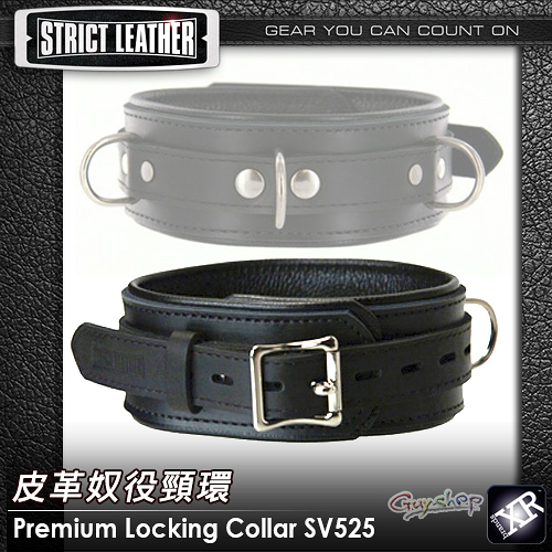 【特價】美國 XRBrands STRICT LEATHER 皮革奴役頸環 SV525 Premium Locking Collar