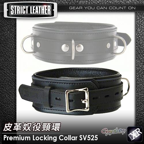 【特價】美國 XRBrands STRICT LEATHER 皮革奴役頸環 SV525 Premium Locking Collar