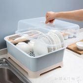 帶蓋碗碟架放碗架收納盒瀝水架裝碗筷收納箱廚房置物架igo  歐韓流行館