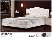 【德泰傢俱工廠】9914型6尺雙人床架 家具