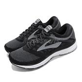 Brooks 慢跑鞋 Revel 黑 灰 男鞋 運動鞋 【ACS】 1102601D002