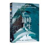 巔峰人生 DVD | OS小舖