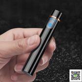點煙器 2019新款打火機充電創意個性防風usb電子點煙器男女士定制送男友 印象部落
