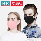 口罩 HK口罩防曬夏天防塵透氣可清洗易呼吸男女潮款個性韓版黑夏季薄款 居優佳品