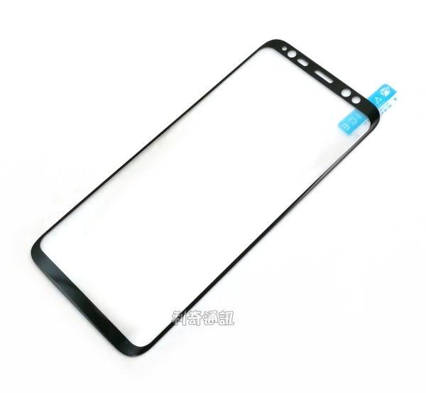 【ACEICE】3D滿版鋼化玻璃保護貼 三星 Galaxy S8 G950FD 黑色