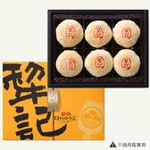 犁記經典綠豆椪(綠豆魯肉)-6入
