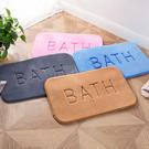 時尚創意地墊189 廚房浴室衛生間臥室床...