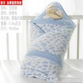 嬰兒抱被新生兒款加厚純棉包被子可脫膽初生寶寶用品 居樂坊生活館