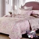 DOKOMO朵可•茉《午陽之露》100%高級純天絲-雙人加大(6*6.2尺)四件式兩用被床包組