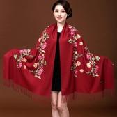 紅色刺繡仿羊毛羊絨圍巾女秋冬旗袍披肩斗篷冬外搭多用媽媽款批肩 陽光好物