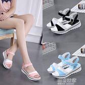 2018夏季新品拼色厚底女涼鞋中跟坡跟休閒時尚百搭學生涼鞋女防滑『潮流世家』
