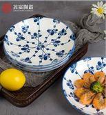陶瓷餐具套裝 家用圓形深盤碗碟筷子餐盤—聖誕交換禮物