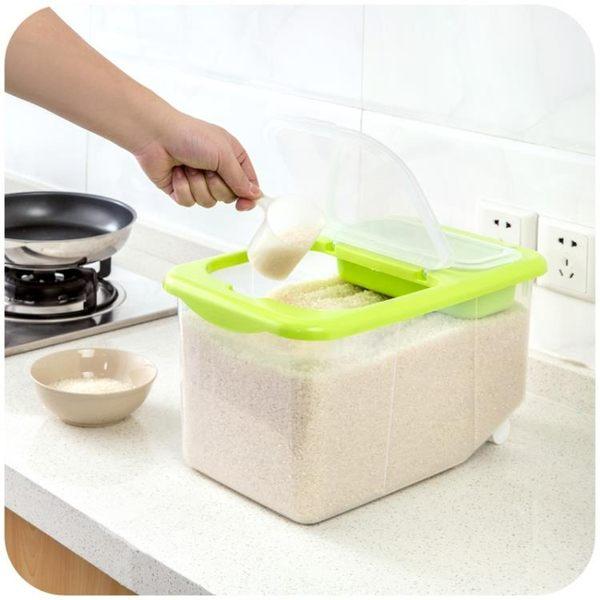 [超豐國際]塑料防蟲裝米箱米桶10kg 廚房米面大米收納箱面粉桶