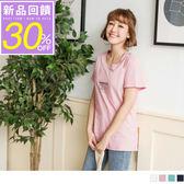 《AA8892-》清新風英文燙印竹節棉質上衣 OB嚴選