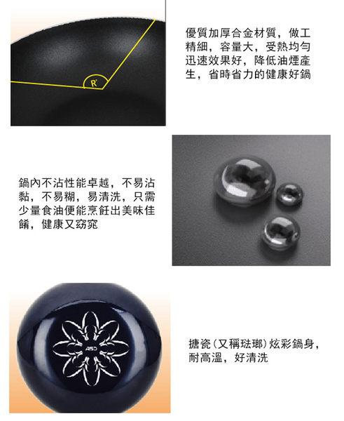 ASD亮麗塘瓷不沾炒鍋32cm
