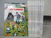 【書寶二手書T5/少年童書_RFO】Les Tuniques Bleues_38~53冊間_共16合售