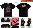 潮流T-shirt(惡魔果實)-航海王X...
