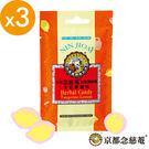 喉糖‧枇杷潤喉糖20g金桔檸檬味袋裝3包...