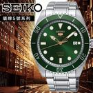 SEIKO日本精工盾牌5號鏤空機械腕錶4...