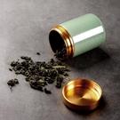 茶葉罐龍泉青瓷茶葉罐陶瓷茶倉小號旅行便攜迷你金屬密封罐茶葉包裝禮盒新品