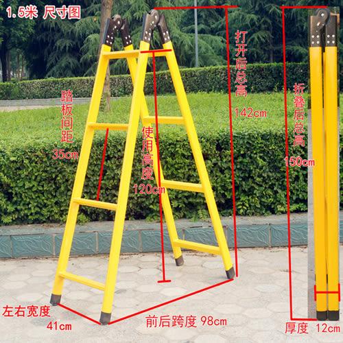 加厚1.5米2米人字梯兩用梯子摺疊家用直梯鋼管伸縮爬梯行動閣樓梯     汪喵百貨