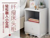 床頭櫃床頭櫃簡約現代仿實木臥室櫃子簡易床邊小櫃子儲物櫃經濟型收納櫃維多 免運
