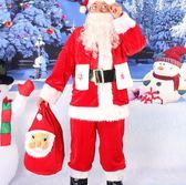 聖誕服裝 聖誕老人服裝成人聖誕節衣服男士金絲絨服飾聖誕老公公裝扮套裝女 coco衣巷