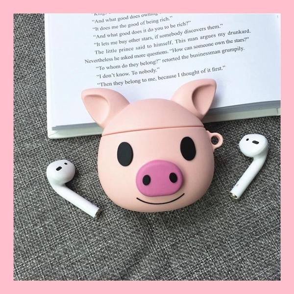 AirPods pro保護套1/2/3表情包可愛小豬蘋果無線藍芽耳機殼卡通萌 - 風尚3C