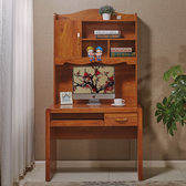 書桌台 台式家用帶書架電腦桌學習桌連體書桌書櫃組合實木拼接辦公寫字台【美物居家館】