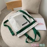 托特包包包學生韓版帆布包斜背女日系側背包大容量女2020學生手提托特包 愛麗絲