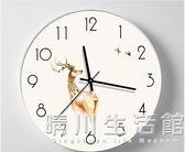 北歐麋鹿掛鐘客廳靜音掛錶現代簡約個性創意鐘錶家用臥室時鐘壁鐘 晴川生活館 igo
