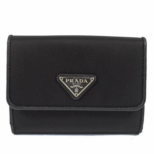 茱麗葉精品 全新精品 PRADA 1MH523 三角LOGO尼龍布皮飾邊三折零錢中短夾.黑