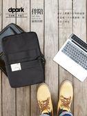 筆電包    蘋果筆記本內膽包13.3寸14寸macbook AirPro13寸