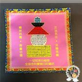 寶篋印陀羅尼寶塔咒輪 粉紅色桌巾桌布19公分【 十方佛教文物】