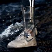 高筒雨鞋套防水雨天加厚防滑耐磨成人下雨天男女兒童硅膠防雨腳套「錢夫人小鋪」
