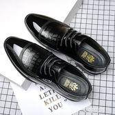 皮鞋男秋季透氣2019新款潮鞋韓版英倫男士休閒鞋商務正裝潮流男鞋『艾麗花園』