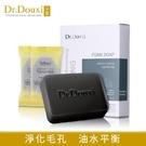 【Dr.Douxi 朵璽旗艦店】死海淨膚卵殼皂 100g + 小死海 27g x2
