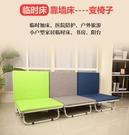 2021新款折疊床單人三折午休床硬板辦公室午睡醫院陪護家用小床 設計師
