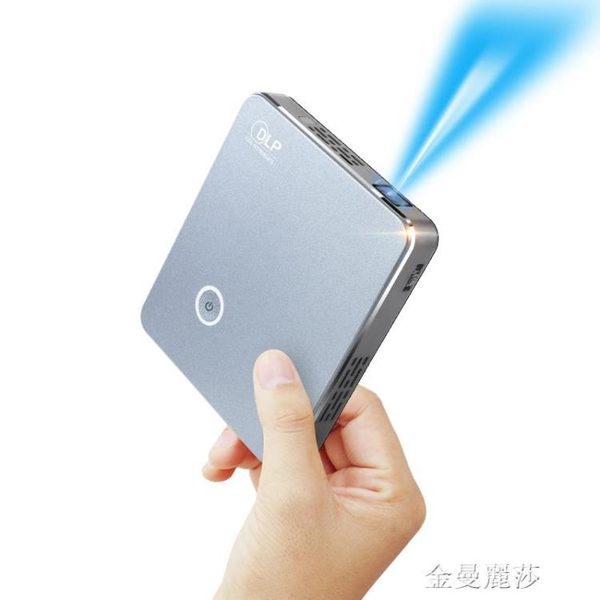 投影儀家用 高清1080p家庭影院手機無線wifi迷你小微型智慧投影機igo 金曼麗莎