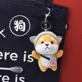 鑰匙扣 柯基狗公仔書包掛件鑰匙扣女創意可愛卡通毛絨包包掛飾汽車鑰匙鏈