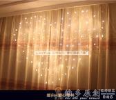 裝飾燈 七夕彩燈閃燈串燈星星燈房間愛心裝飾掛燈求婚佈置創意用品表白DF    維多原創
