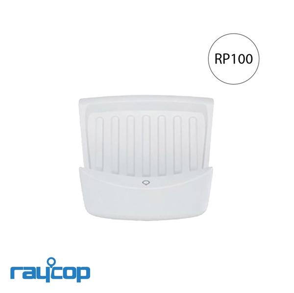 Raycop RP100 專用底座 塵蹣機