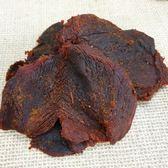 嚴選招牌上等豬肉乾 (豬肉片) 1包300公克