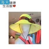 HOII正式授權 SunSoul 后益涼感 防曬 法式圓筒帽(黃)