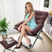 懶人沙發 電視電腦沙發椅喂奶哺乳椅日式折疊躺椅單人布藝沙發-【快速出貨八折鉅惠】