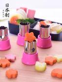 日本進口家用不銹鋼蝴蝶面食模具水果蔬菜花型切花器餅干壓花切模 概念3C旗艦店